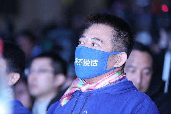 李连杰否认壹基金涉贪污:3个亿哥几个不够分