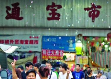 华强北嘉年小商品市场真的要拆了 月底关闭