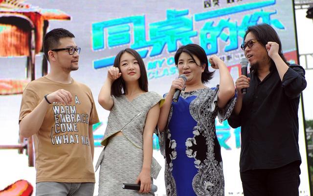 《同桌的你》广州宣传 周冬雨:喝6罐酒演酒醉