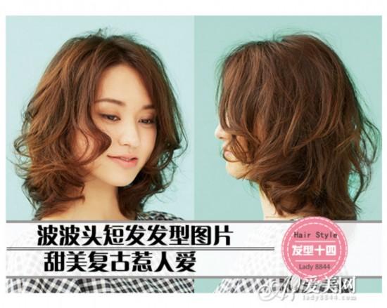 波波头短发发型图片 甜美复古惹人爱