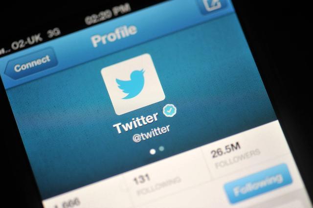 Twitter用户增长乏力:股价暴跌11% 创上市新低