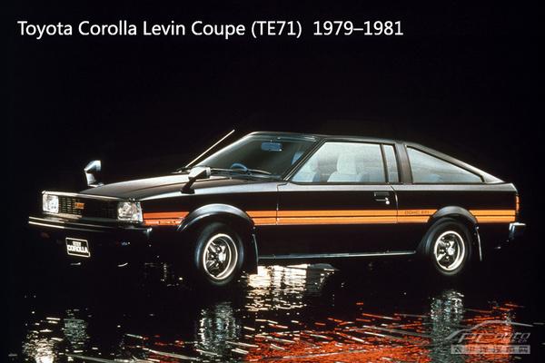 旧款丰田Levin