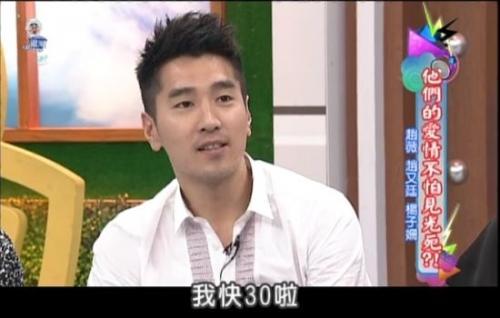 """赵又廷认定结婚计划:高圆圆是""""对的人"""""""
