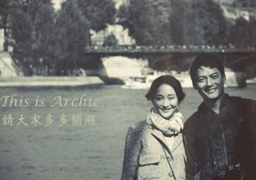 传周迅与男友高圣远年底结婚 婚后定居北京