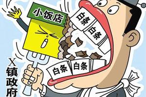"""【深阅读】餐馆如何防止被""""公家""""吃垮"""