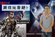 毒家试片:X战警-年度最屌好莱坞片