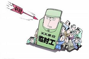 【惊句】网友:四川城管,你们还招志愿者吗?