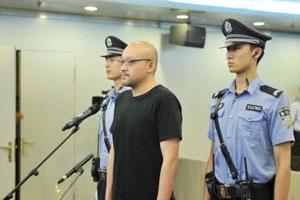 李代沫因容留他人吸毒获刑9个月 处罚金2000元