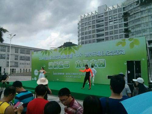 让良好的环境惠及民生、促进城区发展