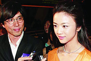 汤唯与韩国导演金泰勇订婚 近期将办婚礼