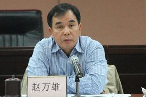广东佛山顺德区副区长赵万雄涉嫌严重违纪被调查