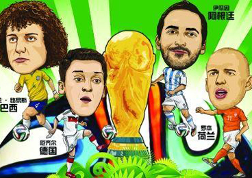 麦家世界杯:库伊特——向后的智慧