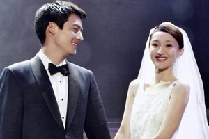 周迅身批嫁衣亲吻高圣远宣布订婚:将于下半年完婚