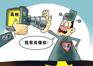 """官员""""奇葩""""话语遭吐槽 拒绝记者采访""""语录""""百出"""