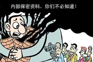 耿银平:信息公示有利于打造诚信的企业公民