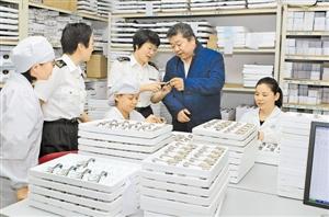 稳中趋升 深圳上半年GDP增长8%
