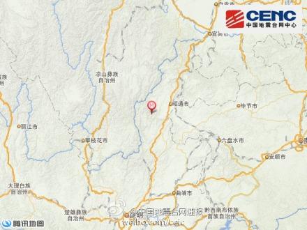 云南鲁甸县发生6.5级地震 震源深度12千米
