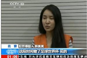 三湘都市报:为郭美美上头条叫屈的人动机值得怀疑