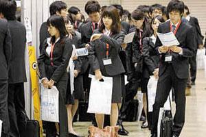 近四成日本都市年轻人希望定居农村