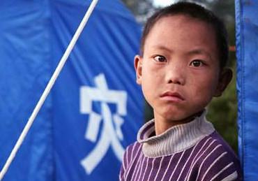 云南每年因地震损失38亿 巨灾保险制度迫在眉睫