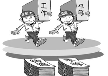 户籍制度改革考验中国多角度制衡