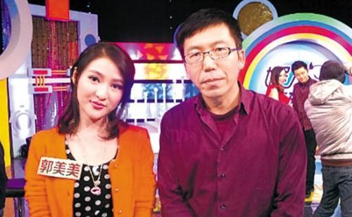 """郭美美事件幕后推手""""立二拆四""""等今受审"""