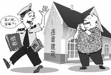 风口浪尖 深圳查违队成高危职业