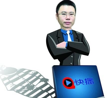 亚洲情色中文字幕qvod_快播王欣:技术宅男的红与黑