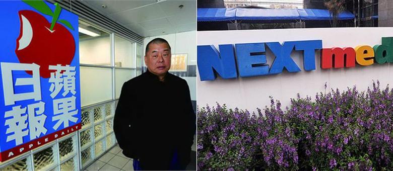 香港壹传媒集团主席黎智英遭廉政公署调查