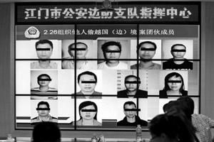 粤侦破特大组织他人偷渡案 不到两年组织493人偷渡