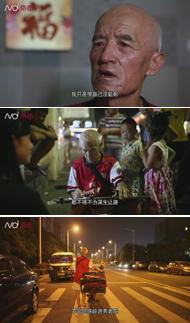 南都人物志:贾梵高