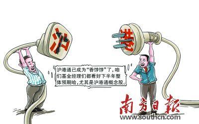 """或结束7年熊市 深圳券商备战""""沪港通"""""""