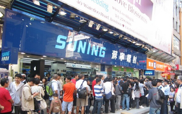 香港全城疯抢iPhone 6:转手就赚8千
