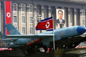 韩国称再次发现朝鲜无人机 与3月发现机型相似