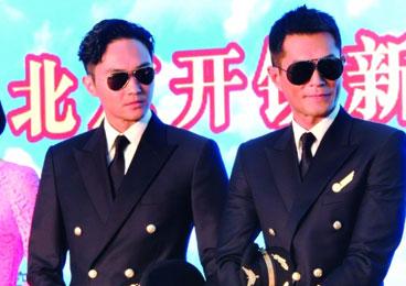 电影版《冲上云霄》开发布会 两帅哥演制服秀