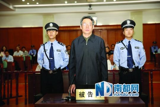 【审铁记】刘铁男受审 被控受贿3558万