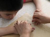 广州市盲校听课记
