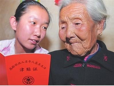 每月100 深圳老人70岁领高龄津贴?
