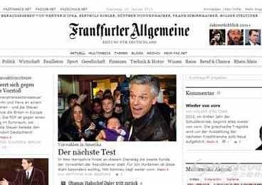 《法兰克福汇报》原著名记者坦白 长期受贿报道
