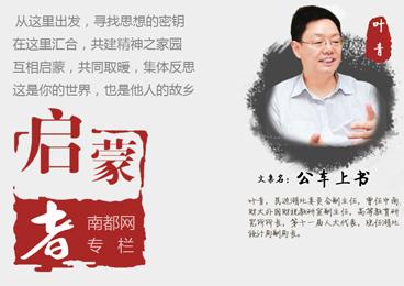 叶青:重启内地赛马,挖掘马产业潜力