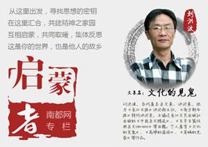 刘洪波:砍掉的协调机构会不会卷土重来