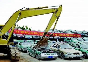 的哥打黑诉求强烈 广州销毁178辆克隆出租车