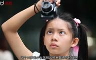 黄逸怡:拍东塔的小女孩