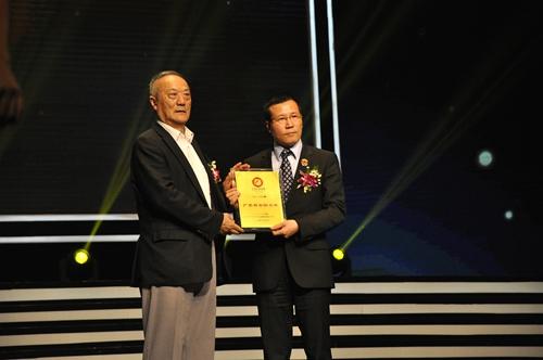 第二届广东省全国名牌颁奖典礼在深举行