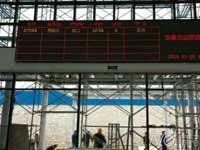 贵广高铁全程200多元 沿途都是美景美食