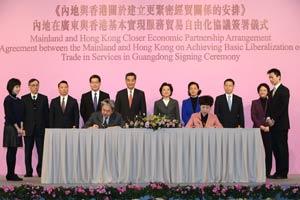 粤港签订服贸协议 明年底推广至内地全境