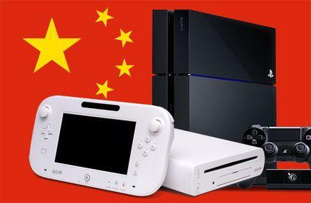 中国全面解禁游戏机生产销售禁令
