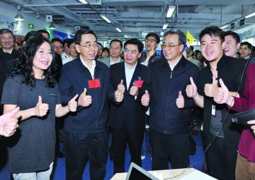 广东科技创新大会 清华研究院和格力项目获特等奖
