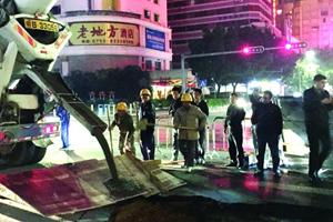 深圳闹市区发生地陷 疑系地铁施工导致