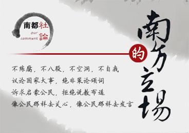 【社论】被疯抢的智能马桶盖与中国的产业升级